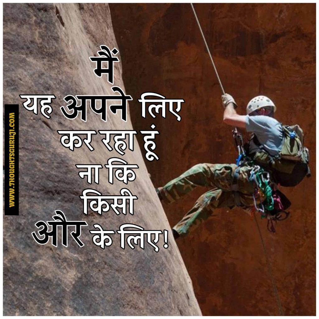 IAS-Motivation-Image