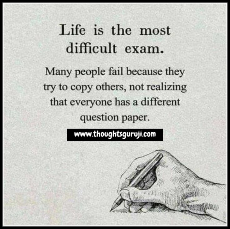 IAS-Motivational-Quotes