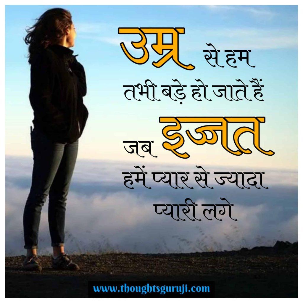 UPSC-Motivation-Images