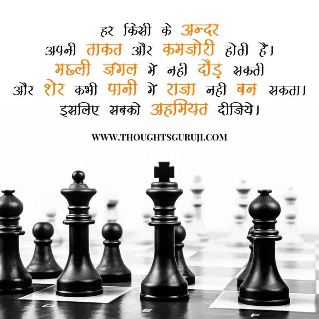 UPSC Motivational Quotes Images