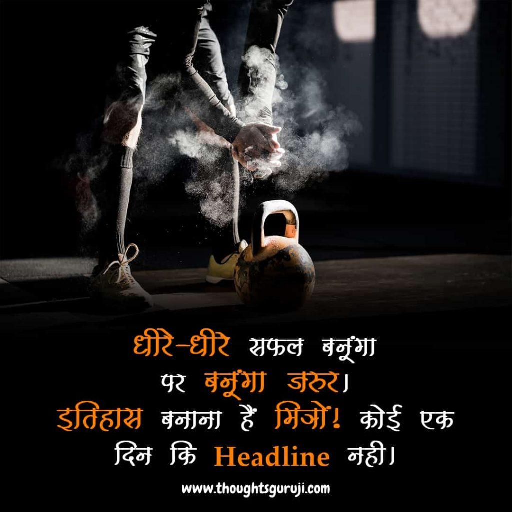 IAS Motivational Quotes Images