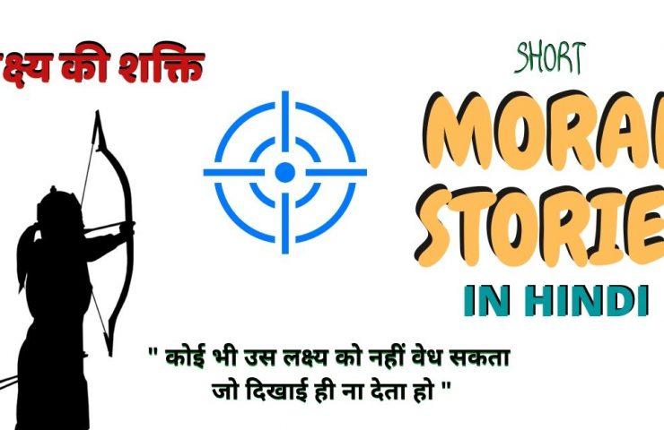 Moral Stories  Interesting Moral Stories for kids