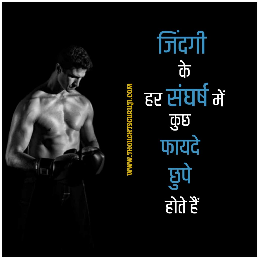 Gym-Quotes-image
