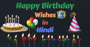 Happy-Birthday-Wishes-in-Hindi-for-Friends