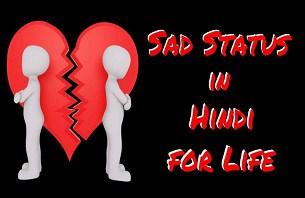 Broken-Heart-Sad-Status-in-Hindi-for-Life.