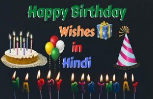 Happy-Birthday-Wishes-in-Hindi-for-Friends.