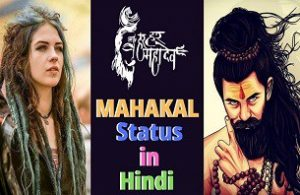 Mahakal-Status-in-Hindi