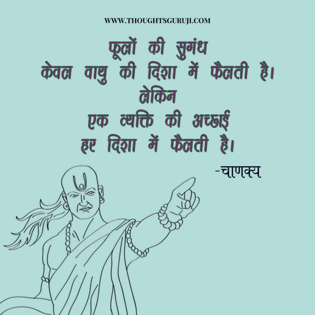 Good Morning Motivational Images in Hindi