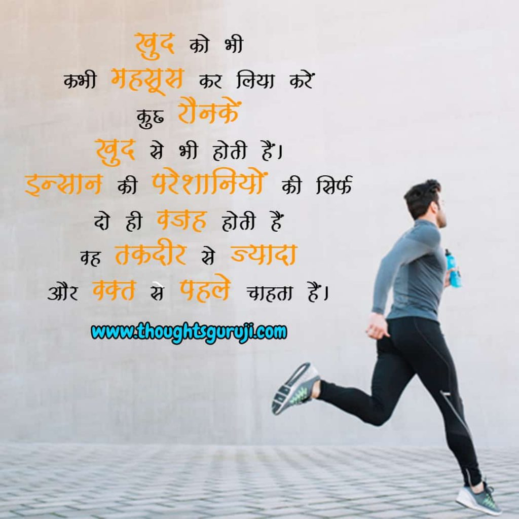 IAS Motivation Images in Hindi