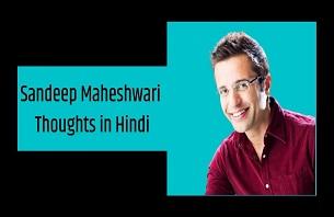 Sandeep Maheshwari Thoughts in Hindi